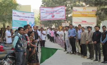 "Geetanjali School and College of Nursing Celebrated ""World AIDS Day-2017"